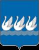 МФЦ в Стерлитамаке (3 центра)