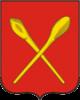 МФЦ в Алексине (2 центра)