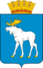 МФЦ в Йошкар-Оле (3 центра)