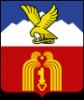 МФЦ в Пятигорске (6 центров)