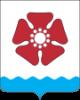 МФЦ в Северодвинске (4 центра)