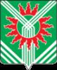 МФЦ в Асбесте (2 центра)