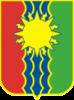 МФЦ в Братске (3 центра)