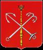 Центральный район