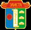 МФЦ в Элисте (2 центра)