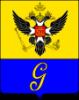 МФЦ в Гатчине (2 центра)