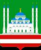 МФЦ в Грозном (5 центров)