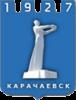 МФЦ в Карачаевске (2 центра)