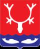 МФЦ в Нарьян-Маре (2 центра)