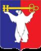 МФЦ в Норильске (4 центра)