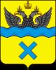 МФЦ в Оренбурге (2 центра)