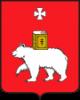 МФЦ в Перми (9 отделений)
