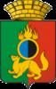 МФЦ в Первоуральске (2 центра)