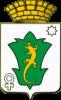 МФЦ в Полевском (2 центра)