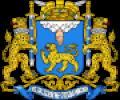 МФЦ в Пскове (2 центра)