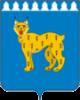 МФЦ в Реже (2 центра)