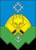 МФЦ в Сыктывкаре (11 центров)