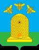 МФЦ в Тамбове (3 центра)