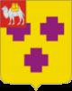 МФЦ в Троицке (2 центра)