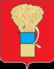МФЦ в Уссурийске (2 центра)
