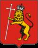 МФЦ во Владимире (3 центра)