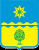 МФЦ в Волжском (5 центров)