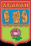МФЦ Абакан